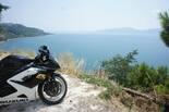 Boom na opony motocyklowe