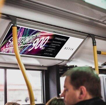 Netia Światłowód – kampanie lokalne w 17 miastach