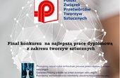 Zwycięzcy II edycji  Konkursu PZPTS