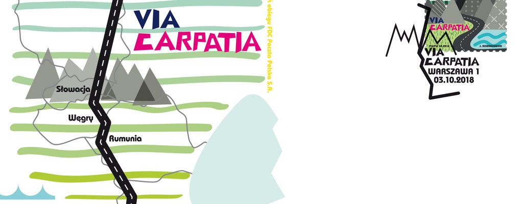 Poczta Polska: Via Carpatia na 10 mln znaczków