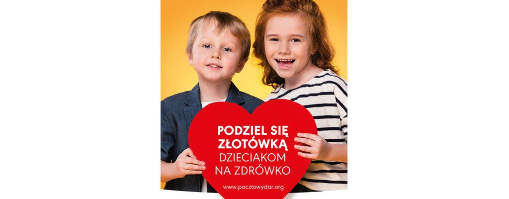 """Puszki-skarbonki Fundacji """"Pocztowy Dar"""" w placówkach pocztowych"""