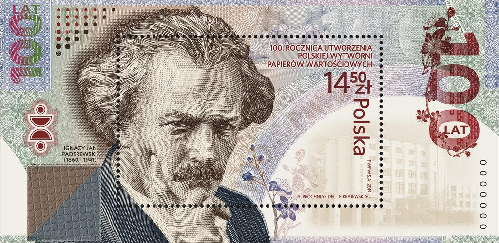 Poczta Polska uczciła 100. rocznicę powstania PWPW znaczkiem z Paderewskim