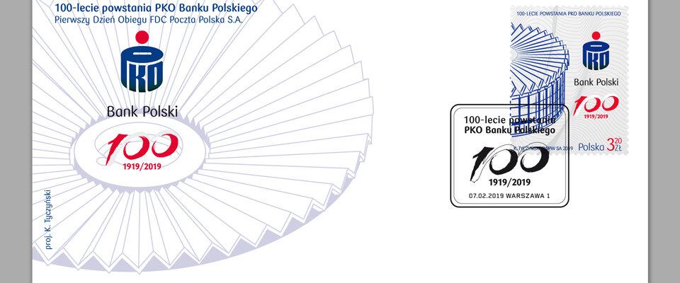 Poczta Polska wyemitowała znaczek z okazji 100. rocznicy powstania PKO Banku Polskiego