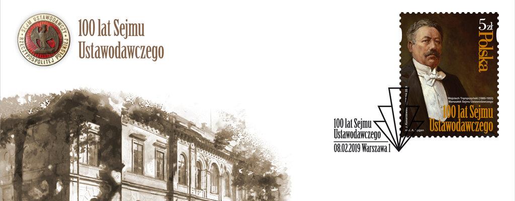 Poczta Polska uczciła 100. rocznicę Sejmu Ustawodawczego
