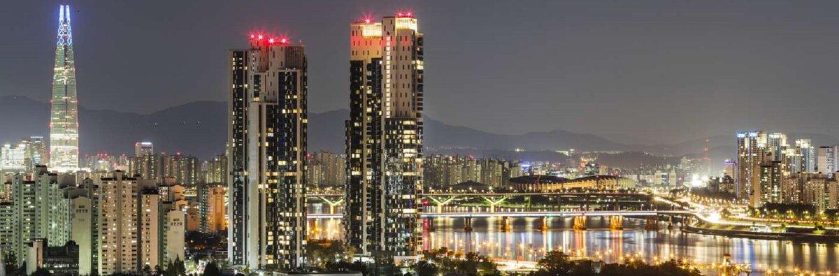 Seul, Korea
