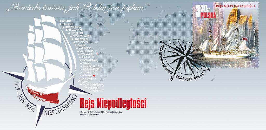 Poczta Polska: Dar Młodzieży na okolicznościowym znaczku pocztowym