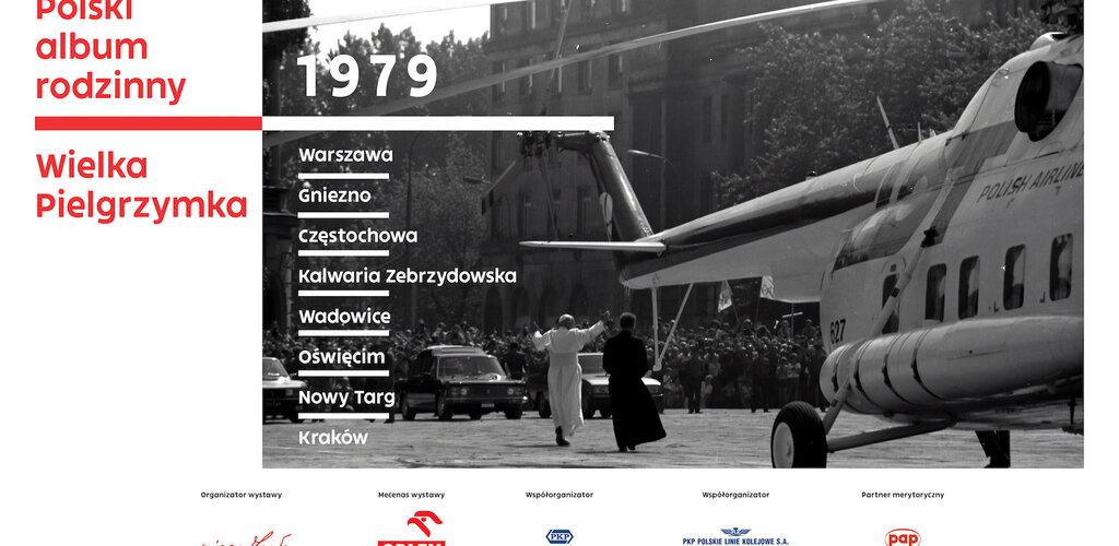 """""""Niepodległa"""" wspiera obchody 40. rocznicy pierwszej pielgrzymki Jana Pawła II do Polski oraz 30. rocznicy pierwszych wyborów z 4 czerwca 1989 roku."""