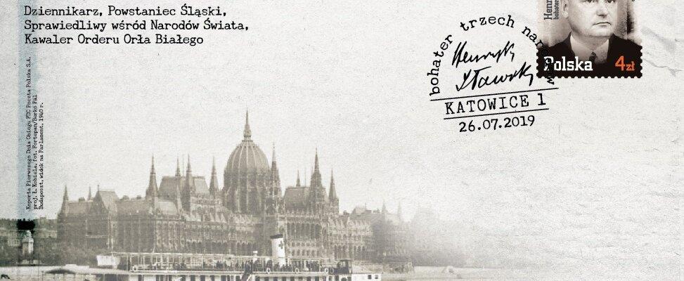 Poczta Polska: Henryk Sławik  na znaczku pocztowym