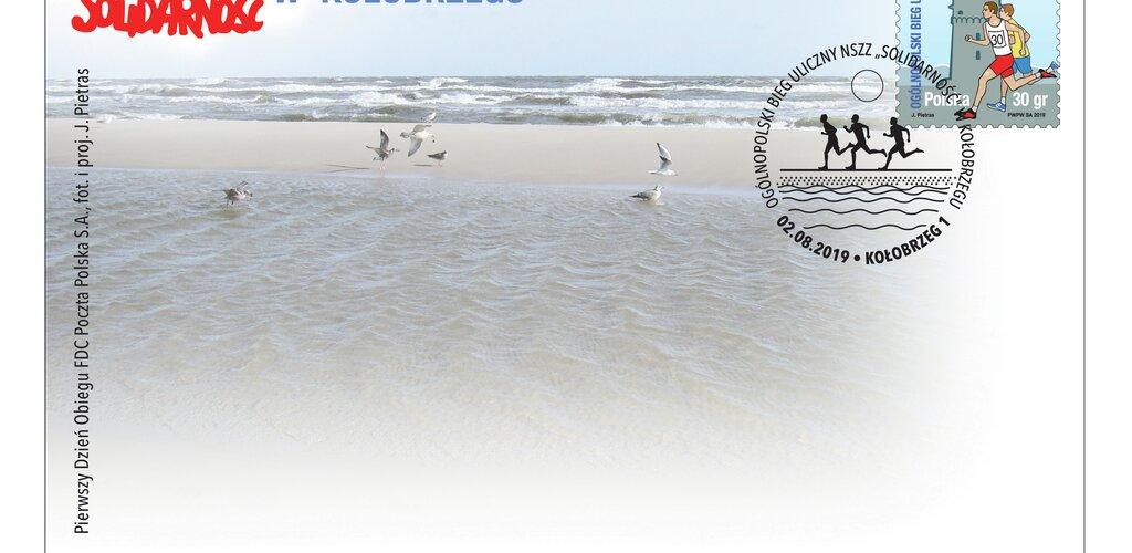 """Kołobrzeski bieg """"Solidarności"""" na znaczku pocztowym"""