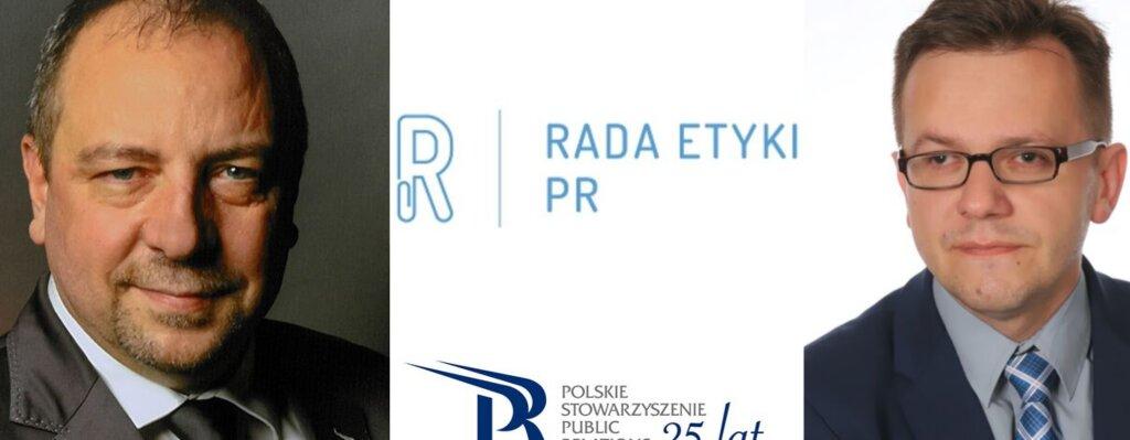 Nowy skład Rady Etyki Public Relations - PSPR zwiększa oczekiwania wobec REPR