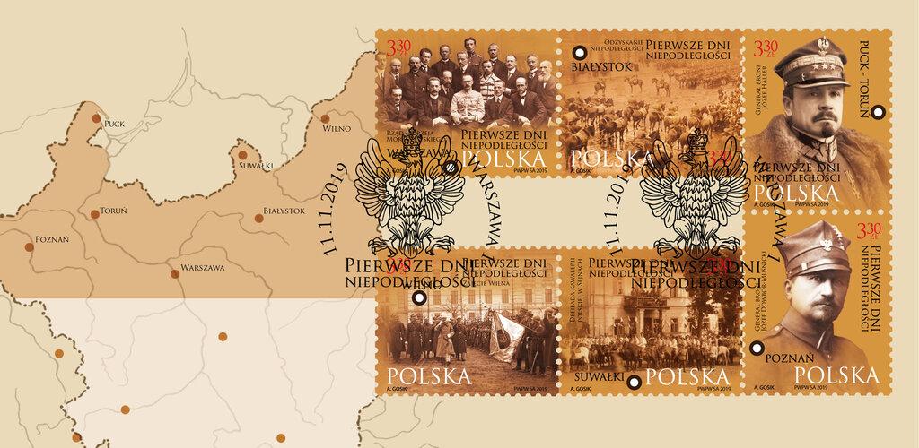 """Poczta Polska wyemituje okolicznościowe znaczki """"Pierwsze dni niepodległości"""""""
