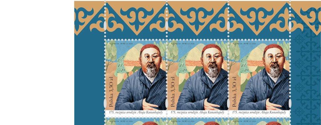 Poczta Polska: kazachski poeta na polskim znaczku pocztowym