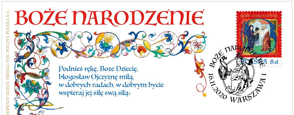 Poczta Polska ułatwia seniorom wysyłanie świątecznych życzeń. W ofercie bożonarodzeniowe pocztówki i znaczki