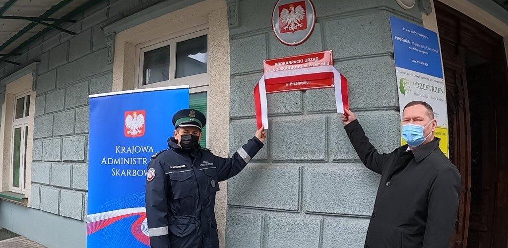 Poczta Polska: Oddział Celny Pocztowy w Przemyślu