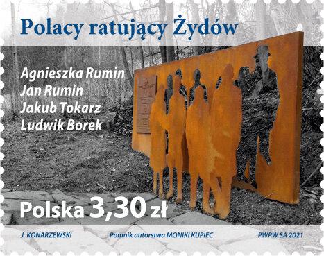 Znaczek honorujący Polaków ratujących Żydów