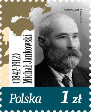 Polski badacz Dalekiego Wschodu na znaczku pocztowym