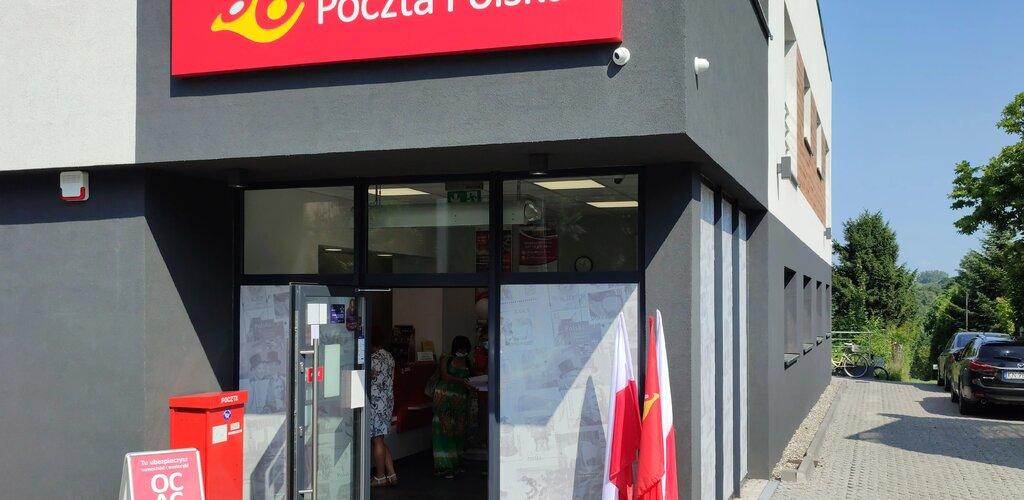 Poczta Polska: nowa lokalizacja placówki w Rudzie Śląskiej