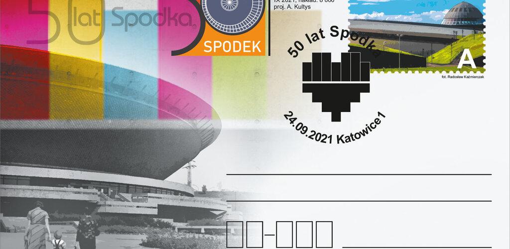Kartka pocztowa na 50-lecie katowickiego Spodka