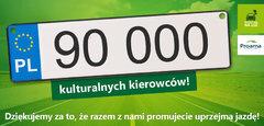 Teaser 90 tys. osób popiera kulturę na drodze
