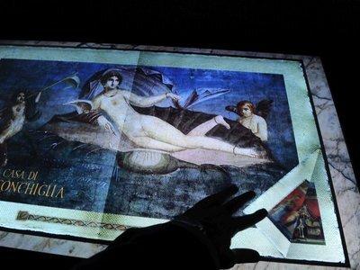 Wirtualny spacer po starożytnych Pompejach