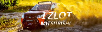 I Zlot Mitsubishi już w połowie września