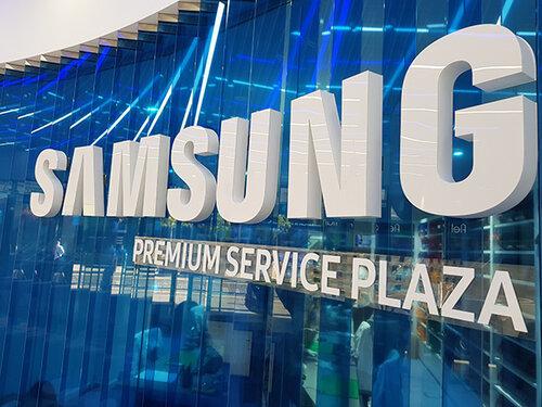 Samsung otwiera Premium Service Plaza w Katowicach