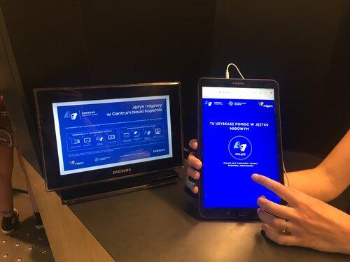 Samsung udostępnił aplikację MIGAM dla gości Centrum Nauki Kopernik
