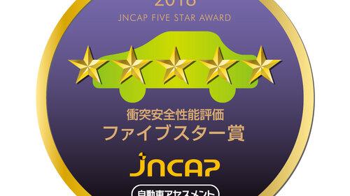 5 gwiazdek dla Mitsubishi Eclipse Cross w testach zderzeniowych JNCAP