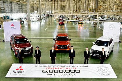 Już 6 milionów aut wyjechało z fabryki Mitsubishi Motors MMth